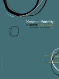 Maternal Mortality in Lebanon, A story of Success